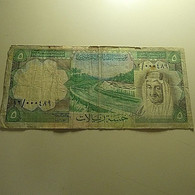 Saudi Arabia 5 Riyals - Arabia Saudita