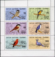 Batum 1994 Birds/Fauna MNH (**) Private Edition - Georgia