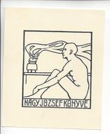 Ex Libris.95mmx110mm. - Ex Libris