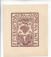 Ex Libris.135mmx155mm. - Ex Libris