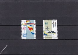 Japon Nº 2206 Al 2207 - 1989-... Emperador Akihito (Era Heisei)