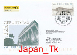GERMANY Mi. Nr. 2527 225. Geburtstag Von Karl Friedrich Schinkel - FDC - [7] Repubblica Federale