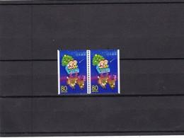 Japon Nº 2711a - 2 Sellos - 1989-... Emperador Akihito (Era Heisei)
