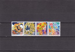 Japon Nº 3860 Al 3863 - 1989-... Emperador Akihito (Era Heisei)