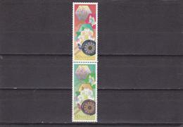 Japon Nº 3959 Al 3960 - 1989-... Emperador Akihito (Era Heisei)