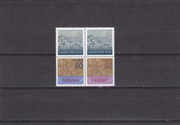 Japon Nº 3985 Al 3986 - 1989-... Emperador Akihito (Era Heisei)