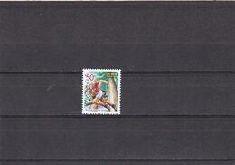 Japon Nº 4194 - 1989-... Emperador Akihito (Era Heisei)