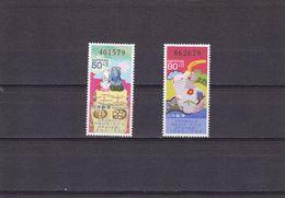 Japon Nº 4238 Al 4239 - 1989-... Emperador Akihito (Era Heisei)