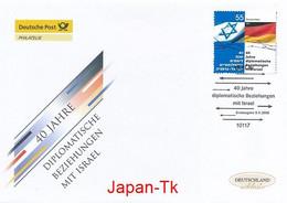 GERMANY Mi. Nr. 2498 40 Jahre Diplomatische Beziehungen Mit Israel - FDC - [7] Repubblica Federale