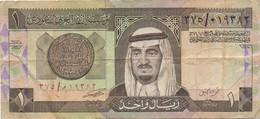 Arabie Saoudite : 1 Riyal - Arabia Saudita