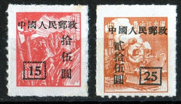 China Chine Postal Transport Mountain Scenery And Steam Loco 1949 Overprint 15 And 25 - 1949 - ... Volksrepublik