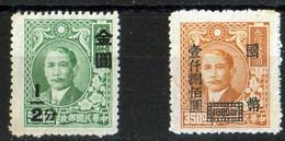 China Chine Sun Yat Tsen 1947 Overprinted 1800/350 + 1/2 On 500 Regional New Without Gum - 1912-1949 République