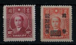 China Chine Sun Yat Tsen 1945 Central Trust / 2 Pieces / 1 Overprint / New Without Gum - 1912-1949 République