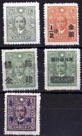 China Chine Sun Yat Tsen 1942 Central Trust Included Regional Issues / 5 Pieces / 4 Overprint / New Without Gum - 1912-1949 République
