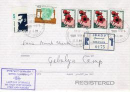 "Israel 1994 Last Day Of IDF Post Office In The Gaza Strip ""Abasan"" Philatelic Registered Cover I - Storia Postale"