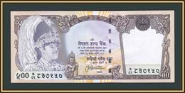 Nepal 500 Rupees 2000 P-43 (43a.1) UNC - Nepal