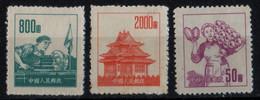 China Chine 1953 World Of Work 50 800 2000 - 1949 - ... Volksrepublik
