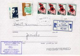 "Israel 1994 Last Day Of IDF Post Office In The Gaza Strip ""El-Krara"" Philatelic Registered Cover IV - Storia Postale"