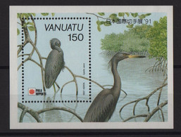 Vanuatu - BF N°18 - Faune - Oiseaux - Cote 4.75€ - ** Neuf Sans Charniere - Vanuatu (1980-...)
