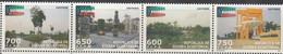 Equatorial Guinea 2017, Malabo National Park, MNH Stamps Stripe - Equatorial Guinea