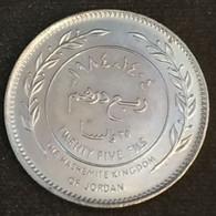 JORDANIE - JORDAN - 25 FILS 1984 ( 1404 ) - Hussein - KM 38 - Jordan