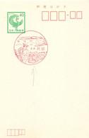 NIPPON JAPPAN STATIONERY POST CARD     (SETT200741) - Enteros Postales