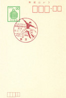 NIPPON JAPPAN STATIONERY POST CARD     (SETT200743) - Enteros Postales