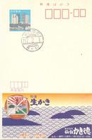 NIPPON JAPPAN STATIONERY POST CARD  1982  (SETT200745) - Enteros Postales