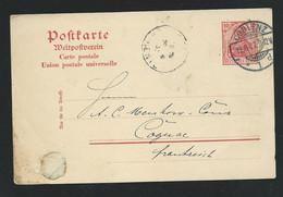Entier - Stationary - Allemand Pour La France  19/06/17 , Obli Cad  Coblenz  - LL18813 - Briefe U. Dokumente