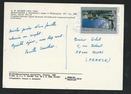 URSS - Russie -  Sur   Carte Postale  Yvert N° 4863- - 16/04/1982  -   LL18815 - Lettres & Documents