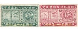 Ref. 632500 * HINGED * - CHINA. 1948. EXPOSICIONES FILATELICAS DE NANKIN Y SHANGHAI - 1912-1949 République