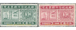 Ref. 632501 * HINGED * - CHINA. 1948. EXPOSICIONES FILATELICAS DE NANKIN Y SHANGHAI - 1912-1949 République