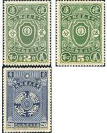 Ref. 632503 * HINGED * - CHINA. 1936. MOVEMENT FOR NEW LIFE . MOVIMIENTO PARA LA NUEVA VIDA - 1912-1949 République