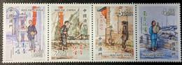 Macau, 2011, Michel 1735-1738, Cantonese Naayam, Strip Of 4v, MNH - Unused Stamps