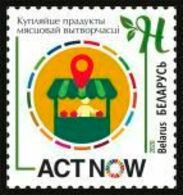 Belarus 2020  1 V MNH Act Now Climate Action. Local Produce - Milieubescherming & Klimaat
