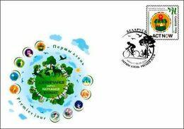 Belarus 2020  FDC Act Now Climate Action. Local Produce - Milieubescherming & Klimaat