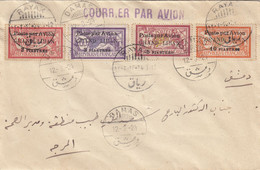 LETTRE GRAND LIBAN. 12 3 24. COURRIER PAR AVION. POSTE PAR AVION. PA N° 1-4. RAYAK - Gran Libano (1924-1945)