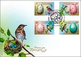 """Belarus 2020 FDC Eggs Of Birds Bird Les Oeufs D""""oiseaux Oiseau - Otros"""