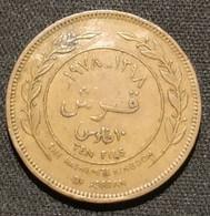 JORDANIE - JORDAN - 10 FILS 1978 ( 1398 ) - Hussein - KM 37 - Jordan