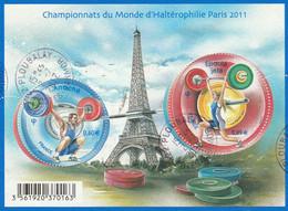 FRANCE 2011 BLOC HALTEROPHILIE OBLITERE - F4598   F 4598          - - Sheetlets