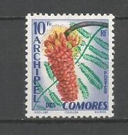 Timbre Colonie Francaises Comores En Neuf * N 16 - Ongebruikt