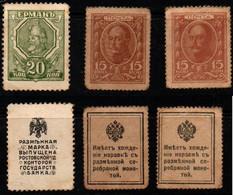 Q114A-. RUSSIA - 1916-1917 -  MNG - OVERPRINTED ON BACK. - Ongebruikt