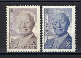 ⭐ Corée Du Sud - YT N° 170 Et 171 ( * ) - Neuf Sans Gomme - 1956 ⭐ - Corée Du Sud