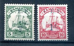 Kamerun BRITISCH 2+3a LUXUS ** POSTFRISCH 30EUR (77796 - Colony: Cameroun