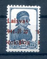 Litauen ROSKISKIS 2bIII LUXUS ** POSTFRISCH BPP 28EUR (H9719 - Occupation 1938-45