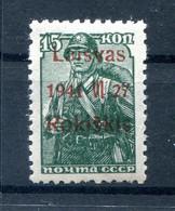 Litauen ROSKISKIS 3bIII LUXUS ** POSTFRISCH BPP 22EUR (H9717 - Occupation 1938-45