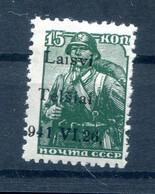 Litauen Telschen 3II LUXUS ** POSTFRISCH 50EUR (H8342 - Occupation 1938-45