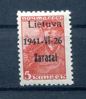 Litauen ZARASAI 1aIII Tadellos ** POSTFRISCH BPP 40EUR (78025 - Besetzungen 1938-45