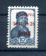 Litauen ZARASAI 2bIII Tadellos ** POSTFRISCH BPP 75EUR (78043 - Besetzungen 1938-45