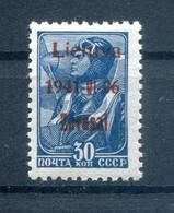 Litauen Zarasai 5bIIA LUXUS ** POSTFRISCH BPP 120EUR (78049 - Besetzungen 1938-45
